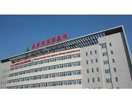 PLEXUS(派乐斯)-北京回龙观医院项目