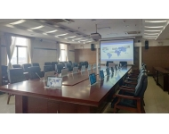 PLEXUS(派乐斯)-红河州政府会议室