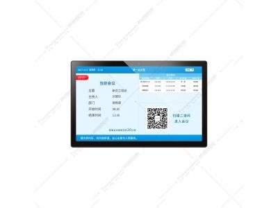 Interactive conference doorplate display