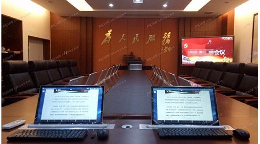 PLEXUS(派乐斯)-中山市某党政机关单位项目