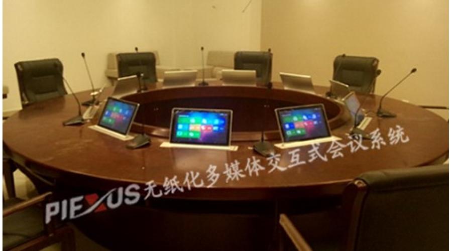 PLEXUS(派乐斯)-深圳公安局光明分局项目