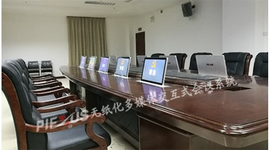 PLEXUS(派乐斯)-贵阳行政学院项目