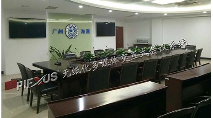 PLEXUS(派乐斯)-广州海事测绘中心项目