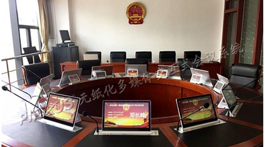 PLEXUS(派乐斯)-福建清流人民法院数字审委会项目