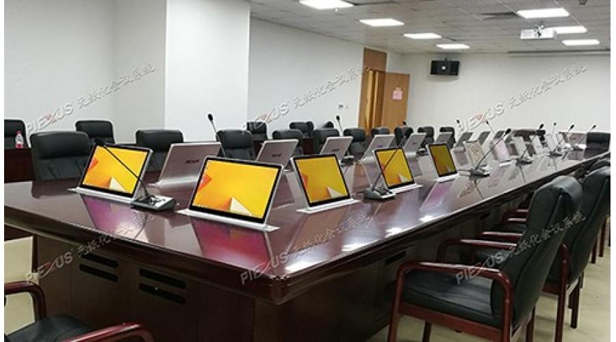 PLEXUS(派乐斯)-深圳坂田街道办新办公楼项目