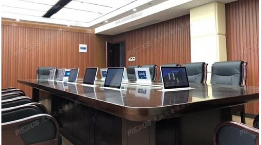 PLEXUS(派乐斯)交互式会议系统应用于衢州某公安指挥中心