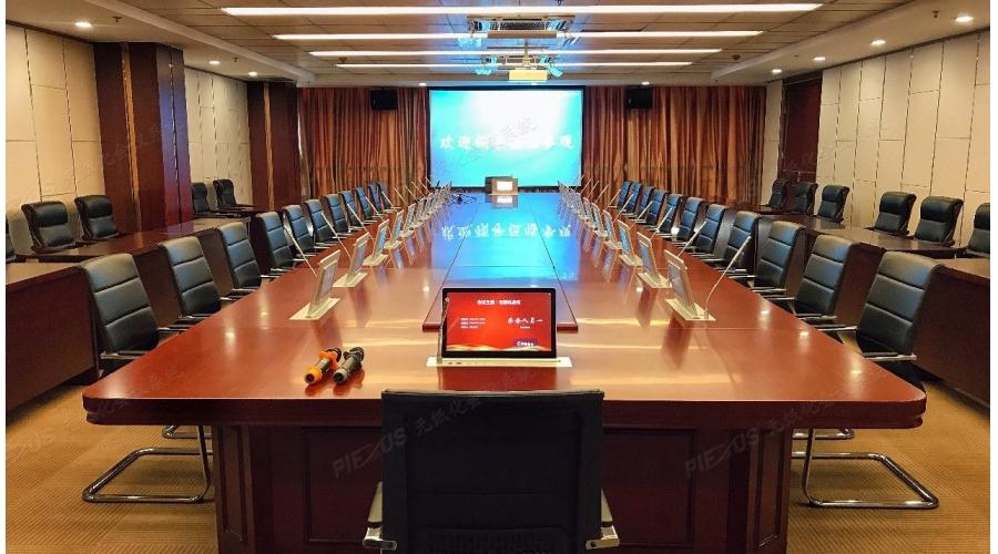 PLEXUS(派乐斯)-福州市财政局