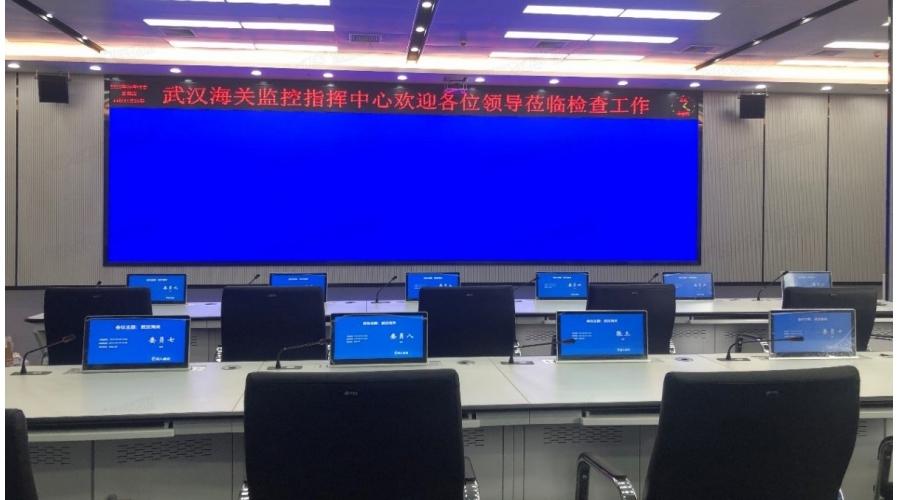 PLEXUS(派乐斯)-武汉海关监控指挥中心