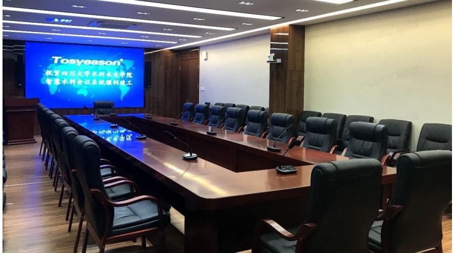 PLEXUS(派乐斯)-四川大学智慧水利中心