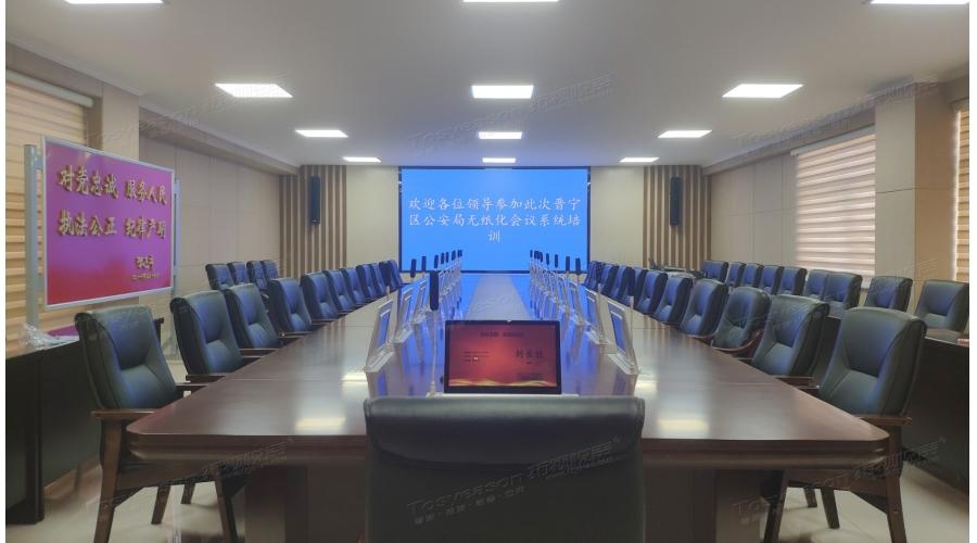 PLEXUS(派乐斯)-晋宁区公安局